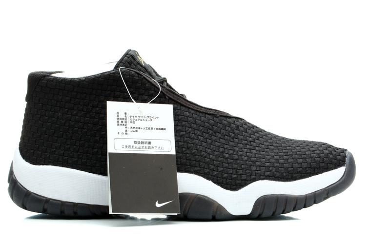 separation shoes f22ba ed6e6 jordan 11 homme nouvelle,air jordan 11 future noir et blanche homme XENSMrj